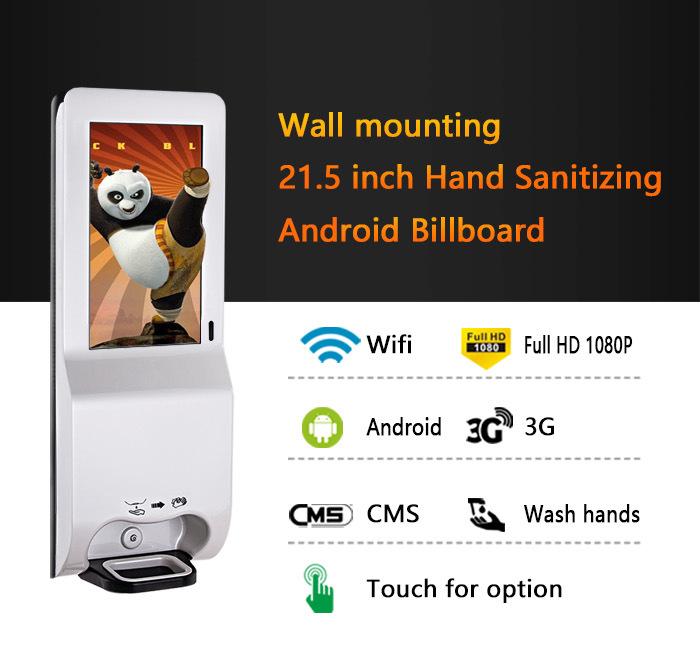 Hand Sanitizer Digital Displays