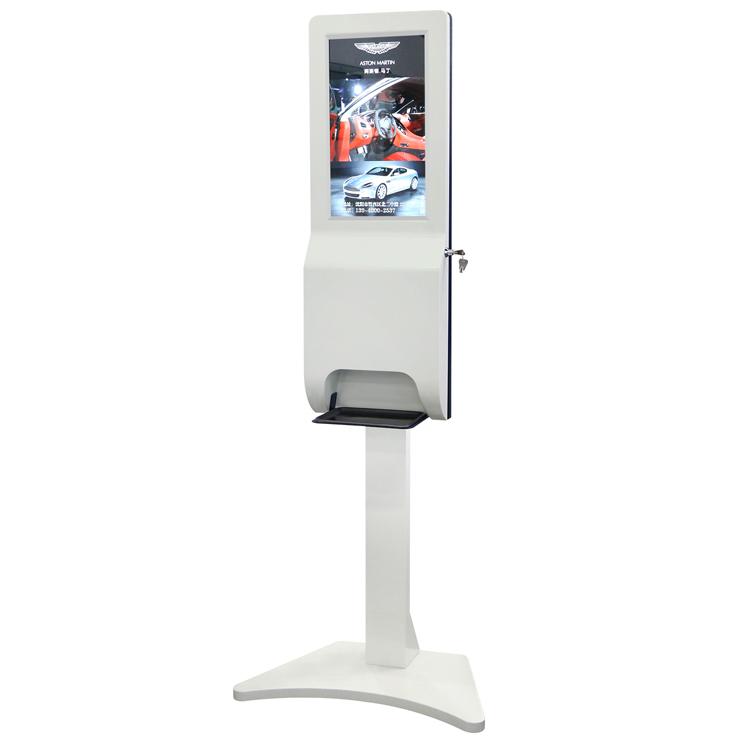 21.5 inches hand washing sanitizer digital signage-1