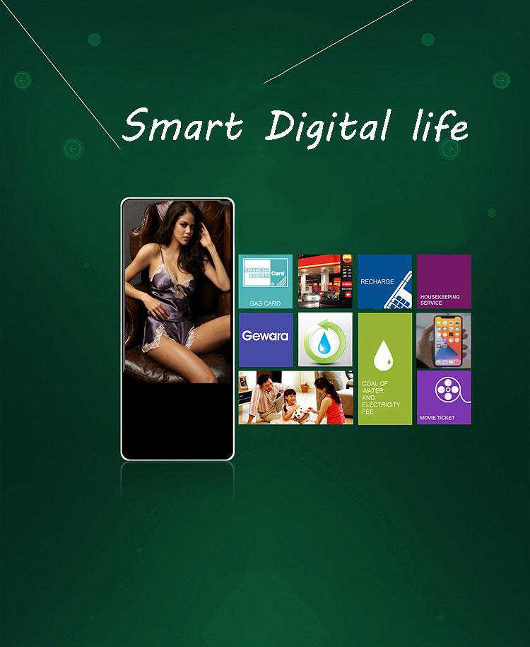 smart-digital-signage-kiosk