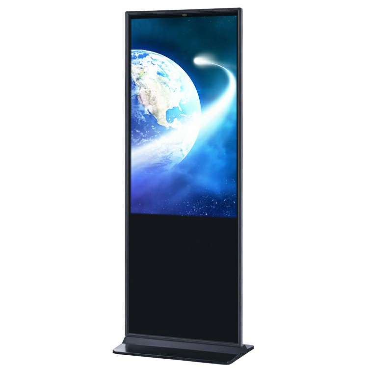 Digital Touch Totem