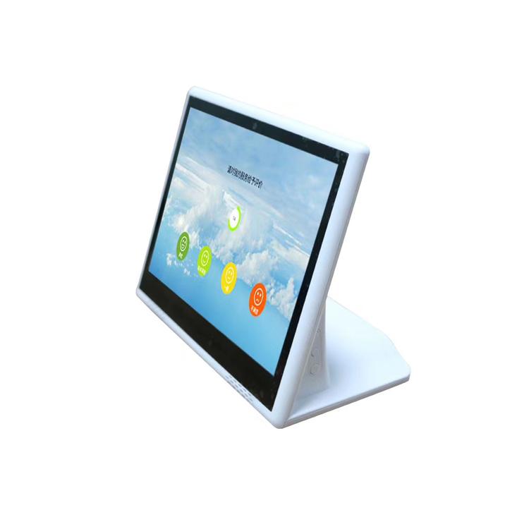 Desktop tablet for Customer Feedback Evaluation Device 02