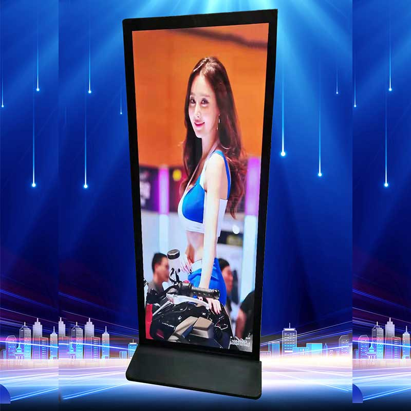 70 75 inches full screen stand digital